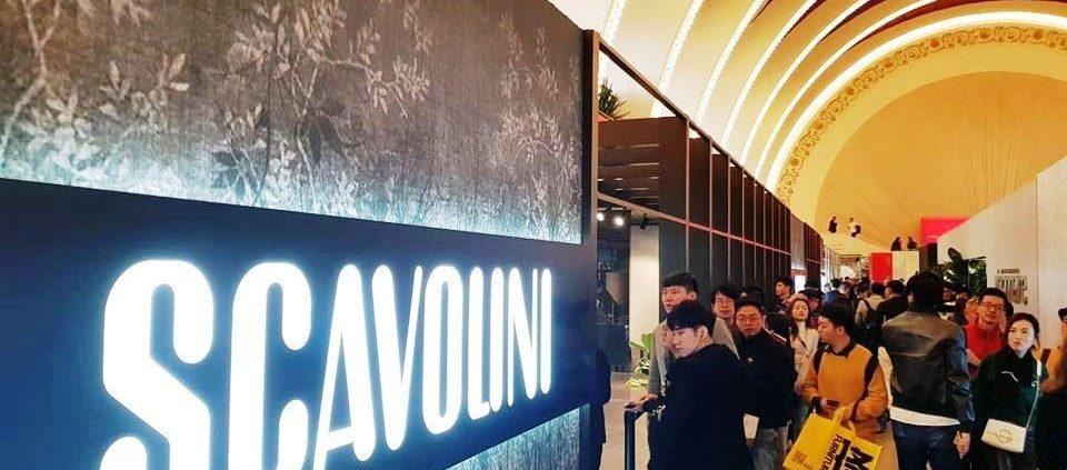 Scavolini Salone del Mobile Milano Shanghai 2019